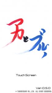 ss_20151126_004