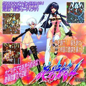 600full-yakouga-taiken-4-media
