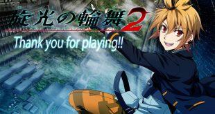 La démo de Senko no Ronde 2 disponible sur le PSN japonais