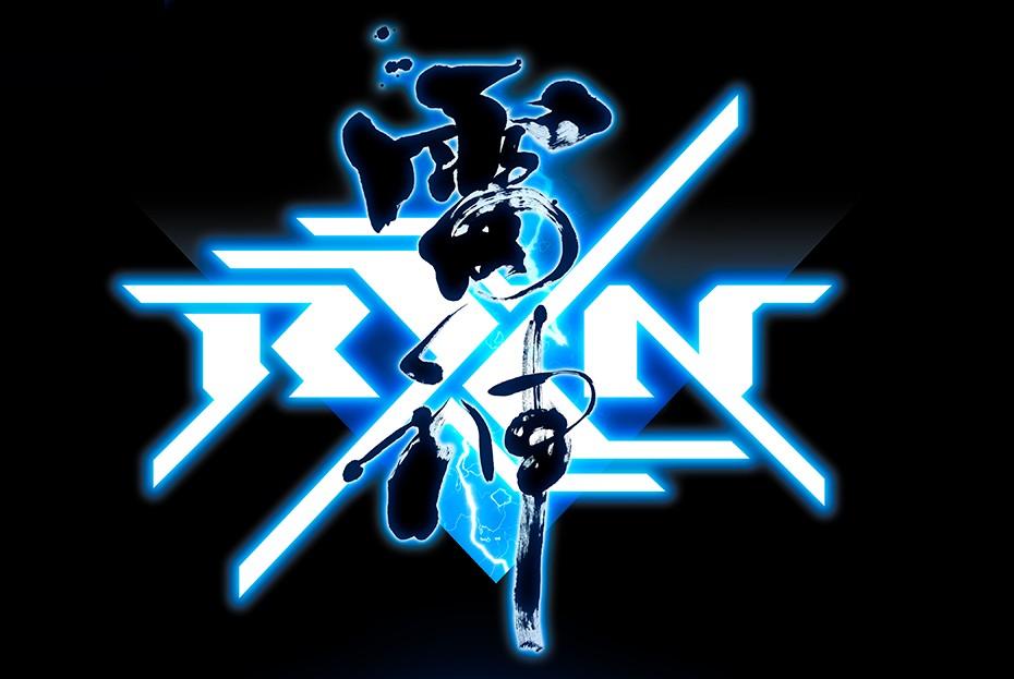 Gulti dévoile son nouveau shmup : RXN-Raijin-