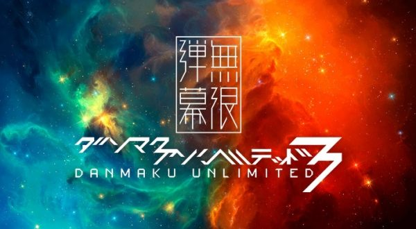 Gros Sissy #13 – Danmaku Unlimited 3 (Pc/Steam)