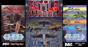 La Corée met en boîte Battle Garegga Rev.2016 sur PS4
