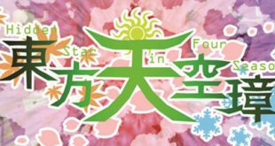 Touhou 16 va balancer ses patterns via Steam !