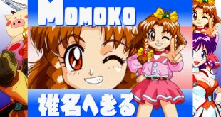 Game Tengoku CruisinMix disponible sur Steam et PS4