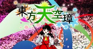 Touhou 16 – Hidden Star in Four Seasons disponible sur Steam
