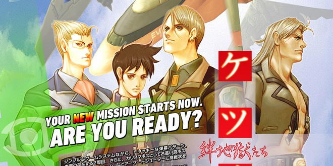 On a essayé le mode IKD 2007 Special du portage PS4 de Ketsui
