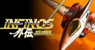 Infinos Gaiden est disponible sur Steam