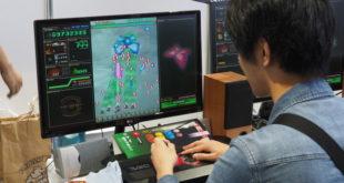 [CAVE Matsuri 2018] Ketsui : mode inédit et une édition physique sur PlayStation 4