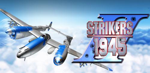 Gros Sissy #16 – Strikers 1945 II (Mame/Arcade)