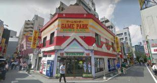 Mikado s'agrandit avec l'ouverture d'une nouvelle salle d'arcade