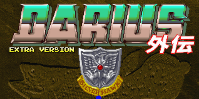 [TEST] Darius Gaiden Extra Version