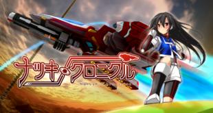 Une date de sortie et un max d'infos sur Natsuki Chronicles !