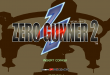 [TEST] Zero Gunner II : Super(héli)copter
