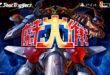 1-Sissy n°191 – Mahou Daisakusen, Mode Dual (PS4)