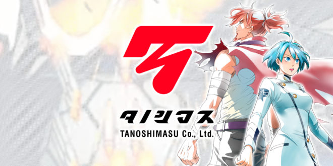 "[Interview] Hiroyuki Kimura (Tanoshimasu CEO) : ""My ambition is to become a company like Treasure"""