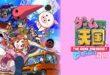 1-Sissy n°195 – Game Tengoku CruisinMix