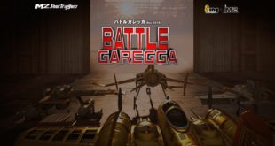 M2 révèle les secrets du mode Premium de Battle Garegga Rev.2016