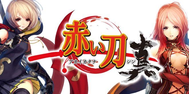 [TEST IMPORT] Akai Katana Shin : Les sabres pourpres