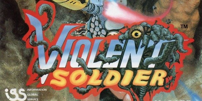 1-Sissy n°233 : Violent Soldier