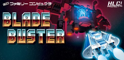 Caravan Stage n°4 – Blade Buster (Nes)