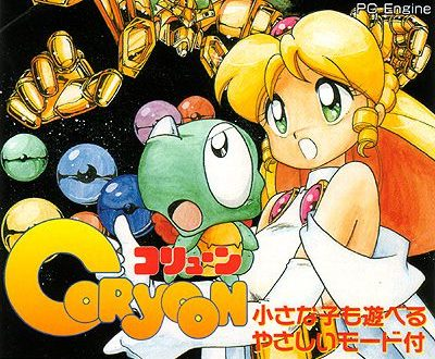 Caravan Stage n°6 – Coryoon (Pc Engine)